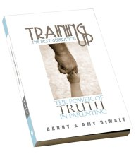 TrainingUp